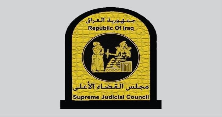 Photo of The Iraqi judiciary authenticates the confessions of six terrorists who created hideouts in the Anbar desert