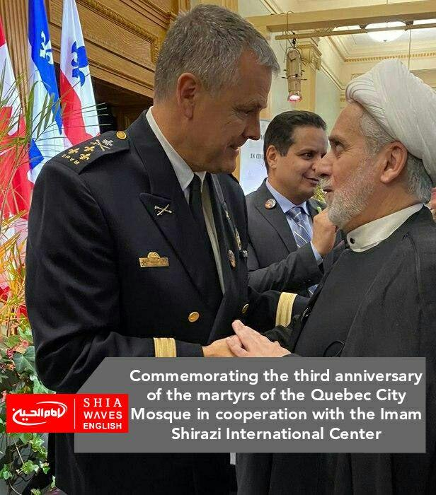 Photo of Commemorating the third anniversary of the martyrs of the Quebec City Mosque in cooperation with the Imam Shirazi International Center