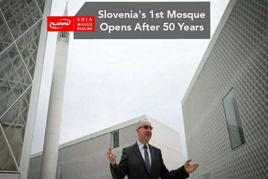 Photo of Slovenia's 1st Mosque Opens After 50 Years