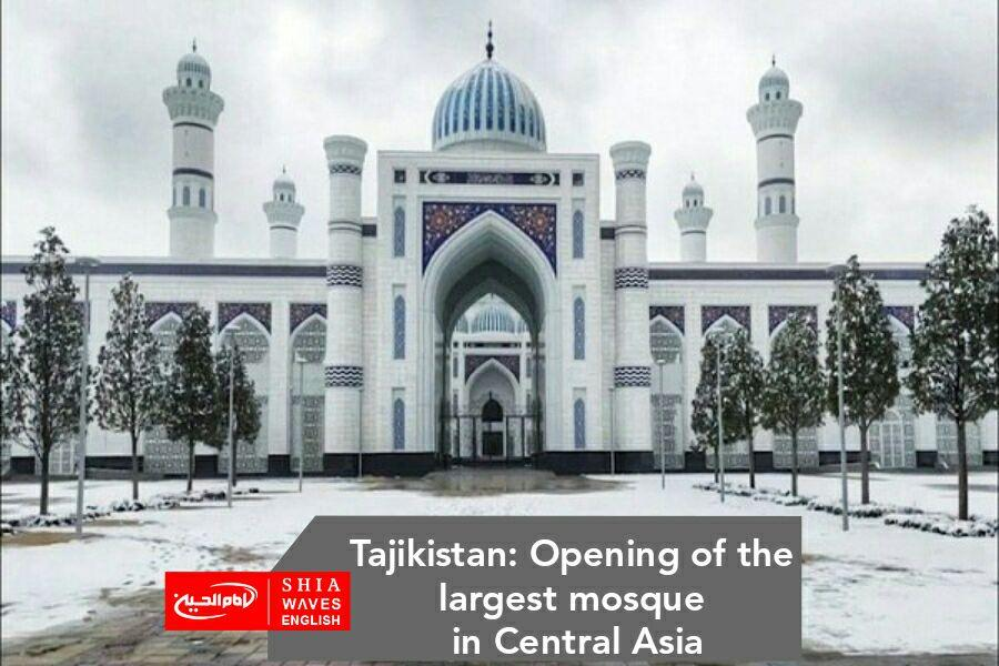 Photo of Tajikistan: Opening of the largest mosque in Central Asia