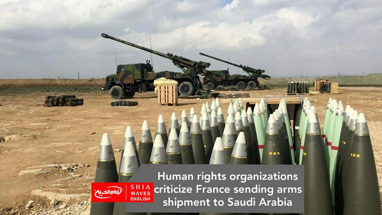 Photo of Human rights organizations criticize France sending arms shipment to Saudi Arabia