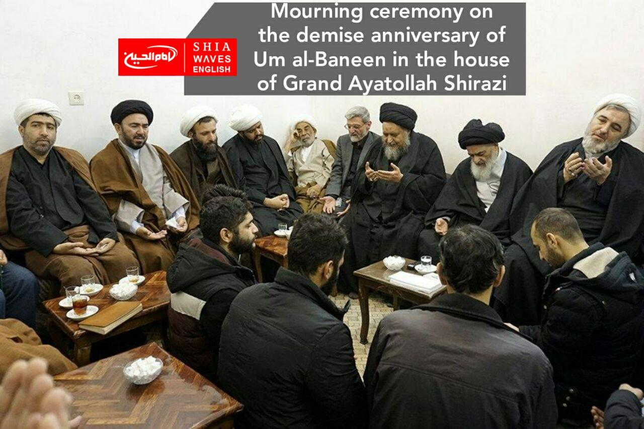 Photo of Mourning ceremony on the demise anniversary of Um al-Baneen in the house of Grand Ayatollah Shirazi