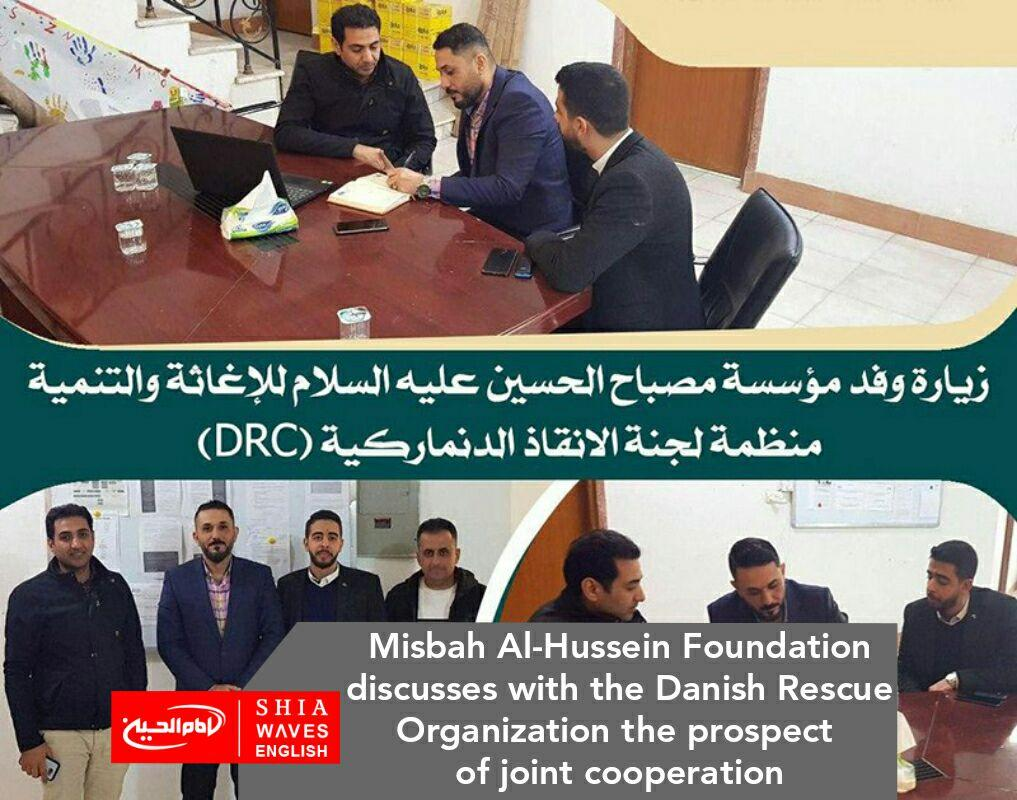 Photo of Misbah Al-Hussein Foundation discusses with the Danish Rescue Organization the prospect of joint cooperation