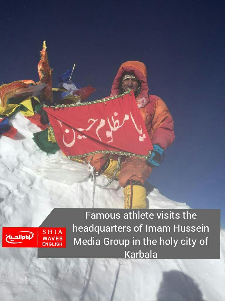 Photo of Famous athlete visits the headquarters of Imam Hussein Media Group in the holy city of Karbala