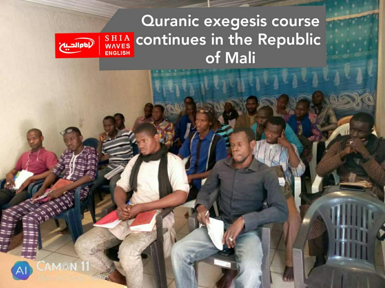 Photo of Quranic exegesis course continues in the Republic of Mali