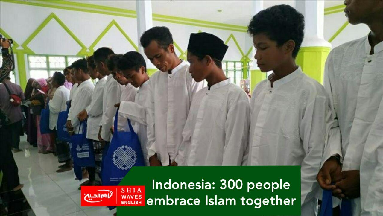 Photo of Indonesia: 300 people embrace Islam together