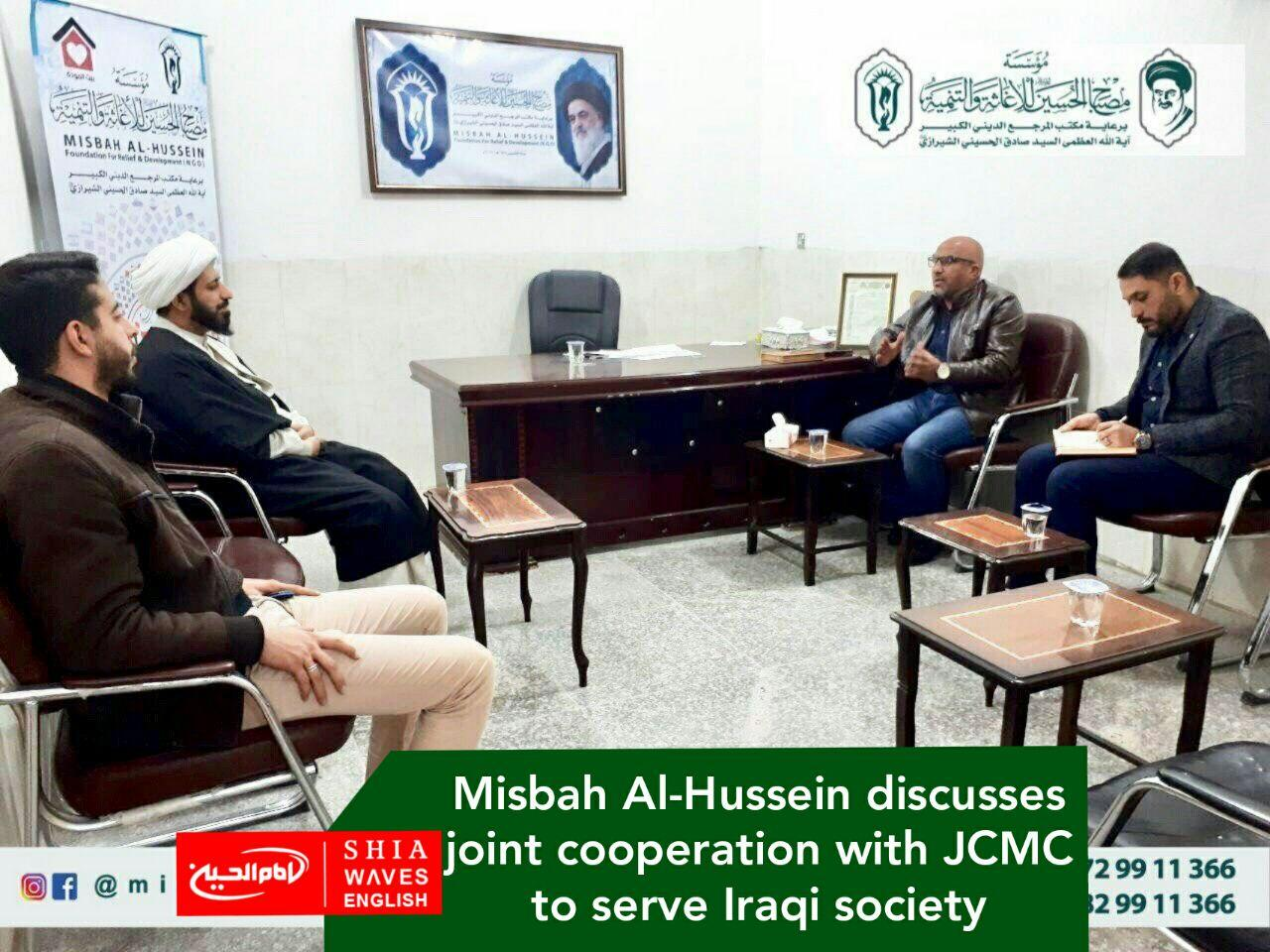 Photo of Misbah Al-Hussein discusses joint cooperation with JCMC to serve Iraqi society
