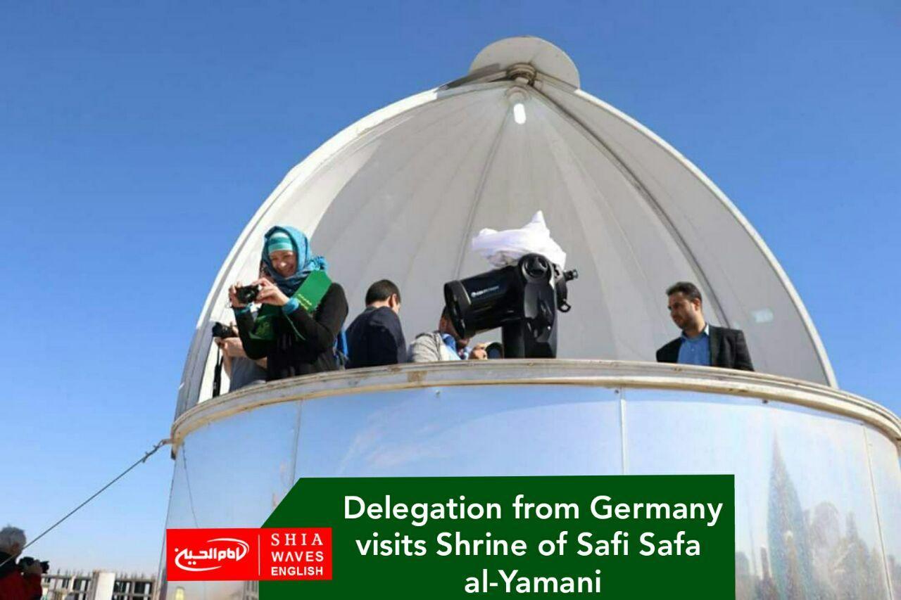 Photo of Delegation from Germany visits Shrine of Safi Safa al-Yamani