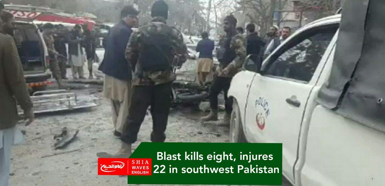 Photo of Blast kills eight, injures 22 in southwest Pakistan