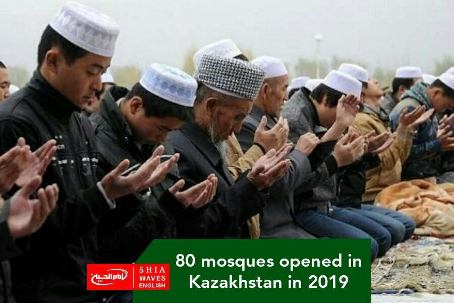 Photo of 80 mosques opened in Kazakhstan in 2019