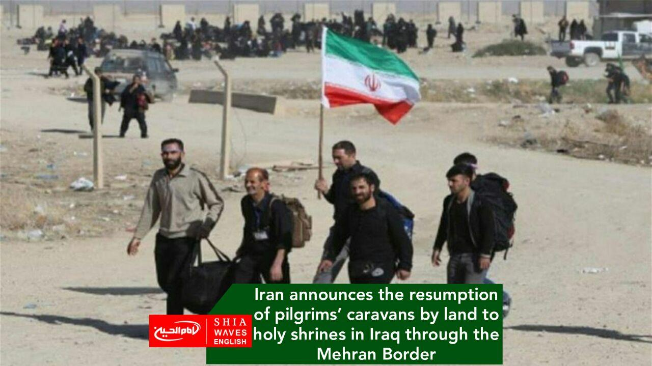 Photo of Iran announces the resumption of pilgrims' caravans by land to holy shrines in Iraq through the Mehran Border
