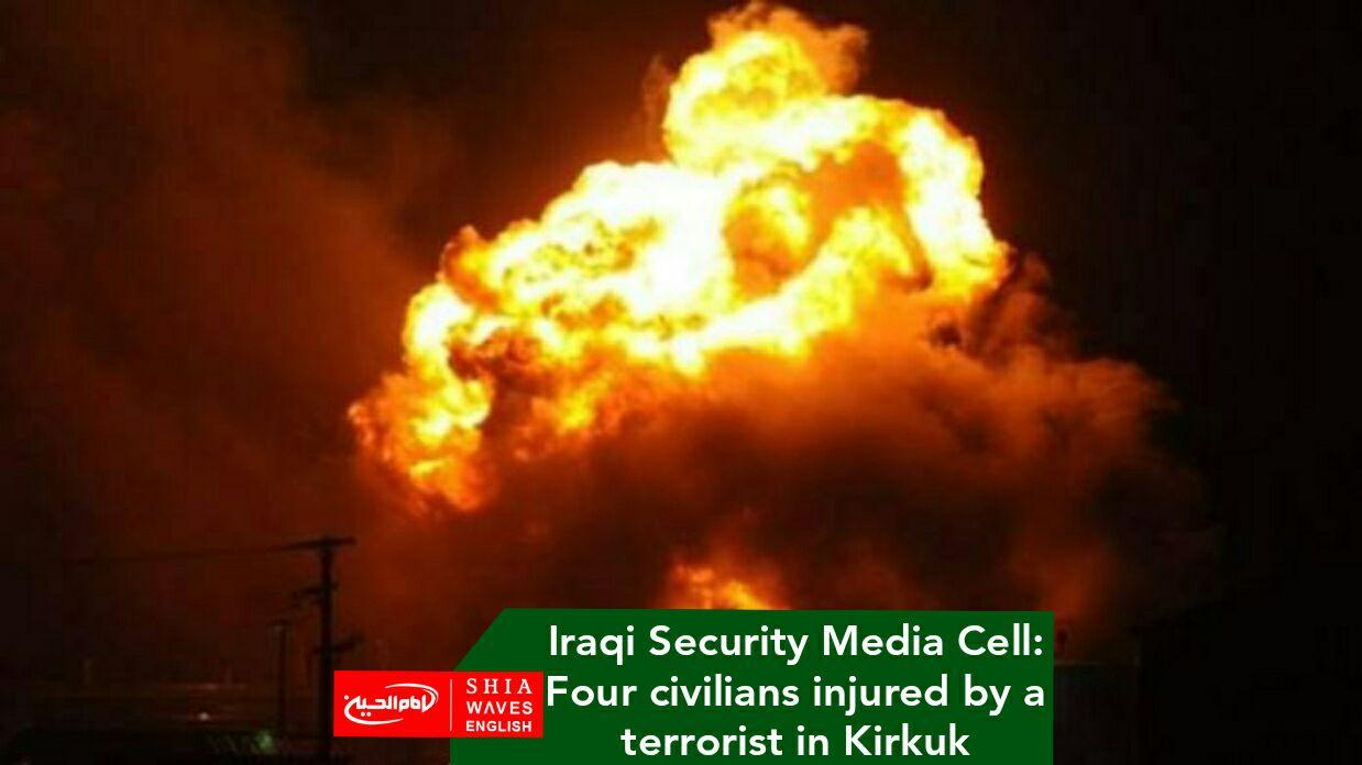 Photo of Iraqi Security Media Cell: Four civilians injured by a terrorist in Kirkuk
