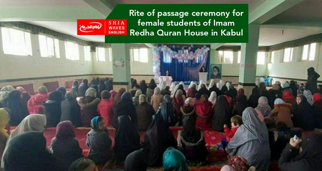 Photo of Rite of passage ceremony for female students of Imam Redha Quran House in Kabul