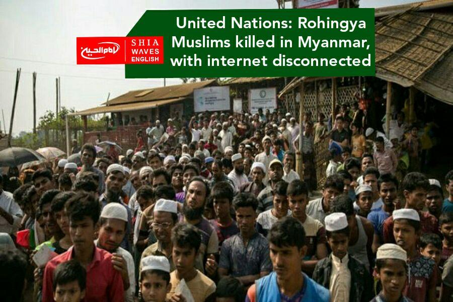Photo of United Nations: Rohingya Muslims killed in Myanmar, with internet disconnected