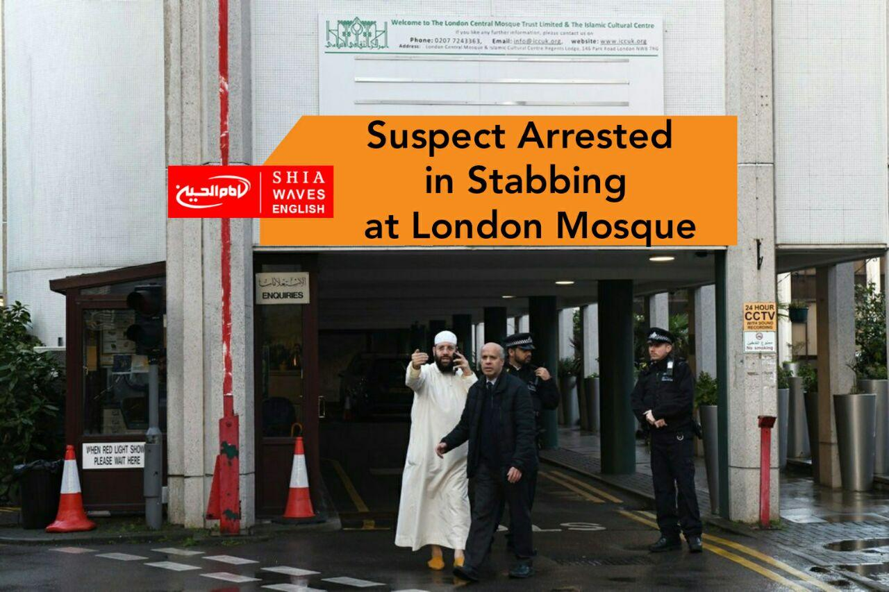 Photo of Suspect Arrested in Stabbing at London Mosque