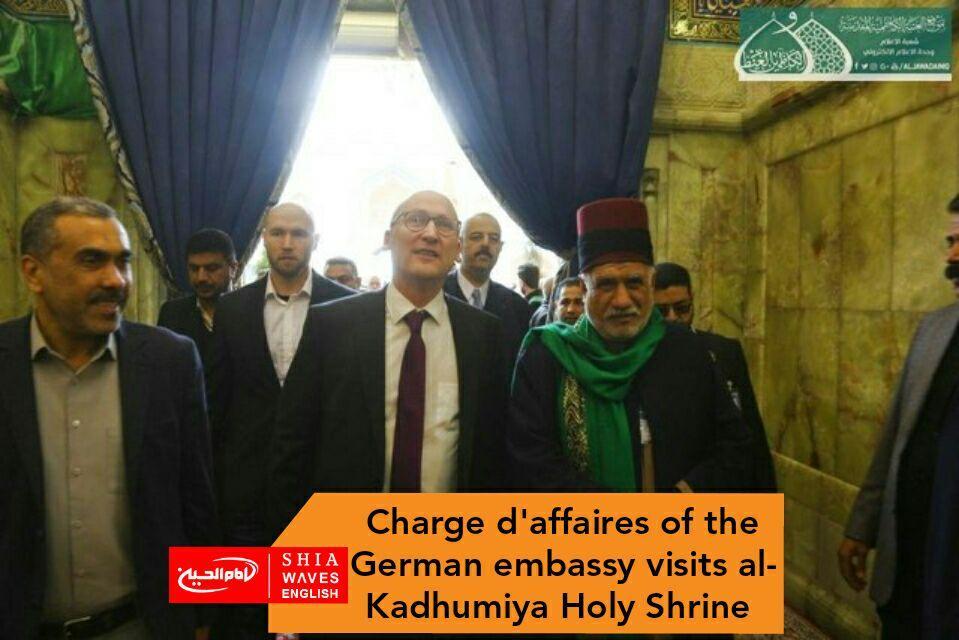 Photo of Charge d'affaires of the German embassy visits al-Kadhumiya Holy Shrine