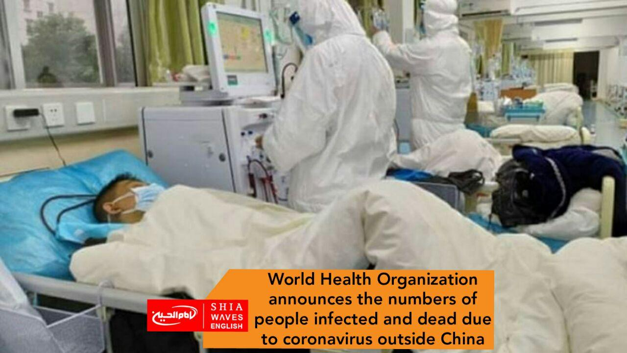 Photo of World Health Organization announces the numbers of people infected and dead due to coronavirus outside China