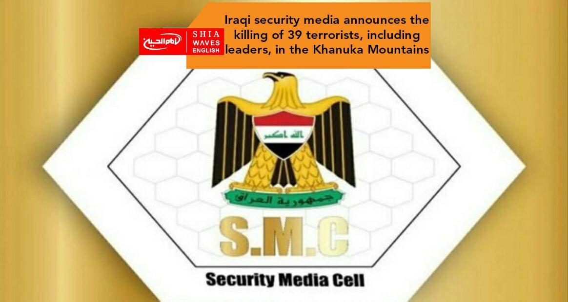 Photo of Iraqi security media announces the killing of 39 terrorists, including leaders, in the Khanuka Mountains