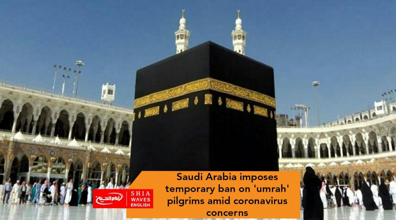 Photo of Saudi Arabia imposes temporary ban on 'umrah' pilgrims amid coronavirus concerns