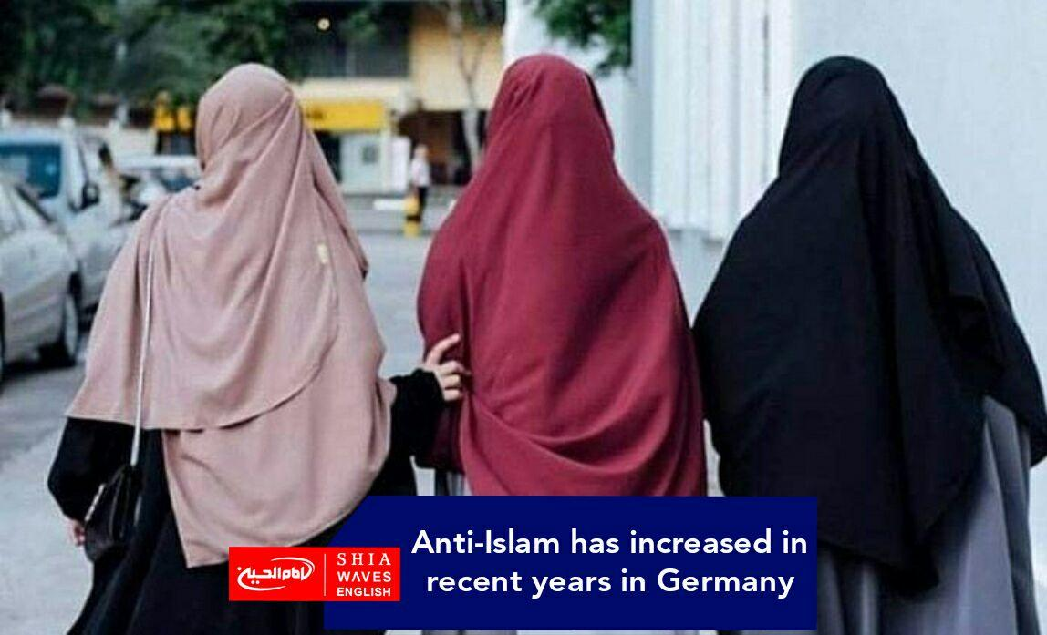 Photo of Anti-Islam has increased in recent years in Germany