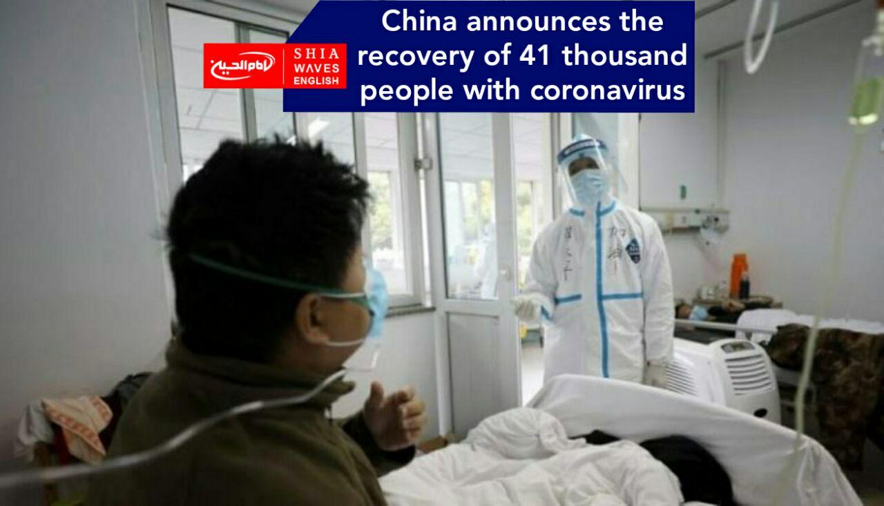 Photo of China announces the recovery of 41 thousand people with coronavirus
