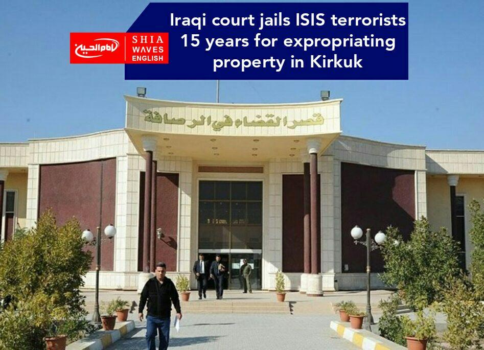 Photo of Iraqi court jails ISIS terrorists 15 years for expropriating property in Kirkuk
