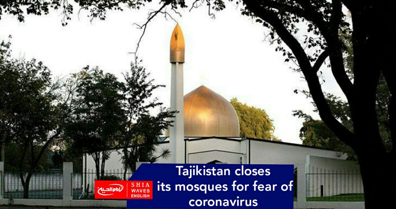 Photo of Tajikistan closes its mosques for fear of coronavirus