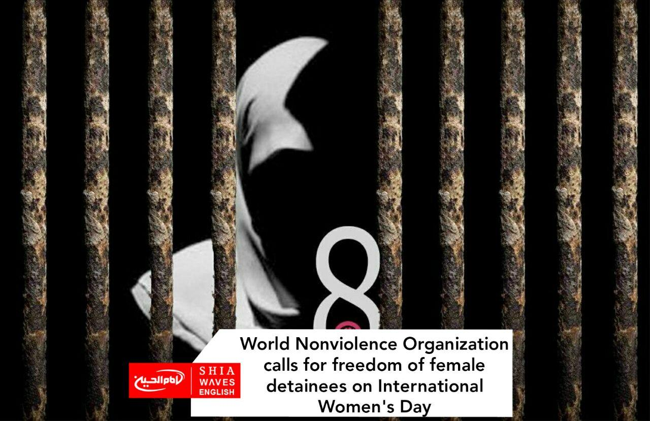 Photo of World Nonviolence Organization calls for freedom of female detainees on International Women's Day