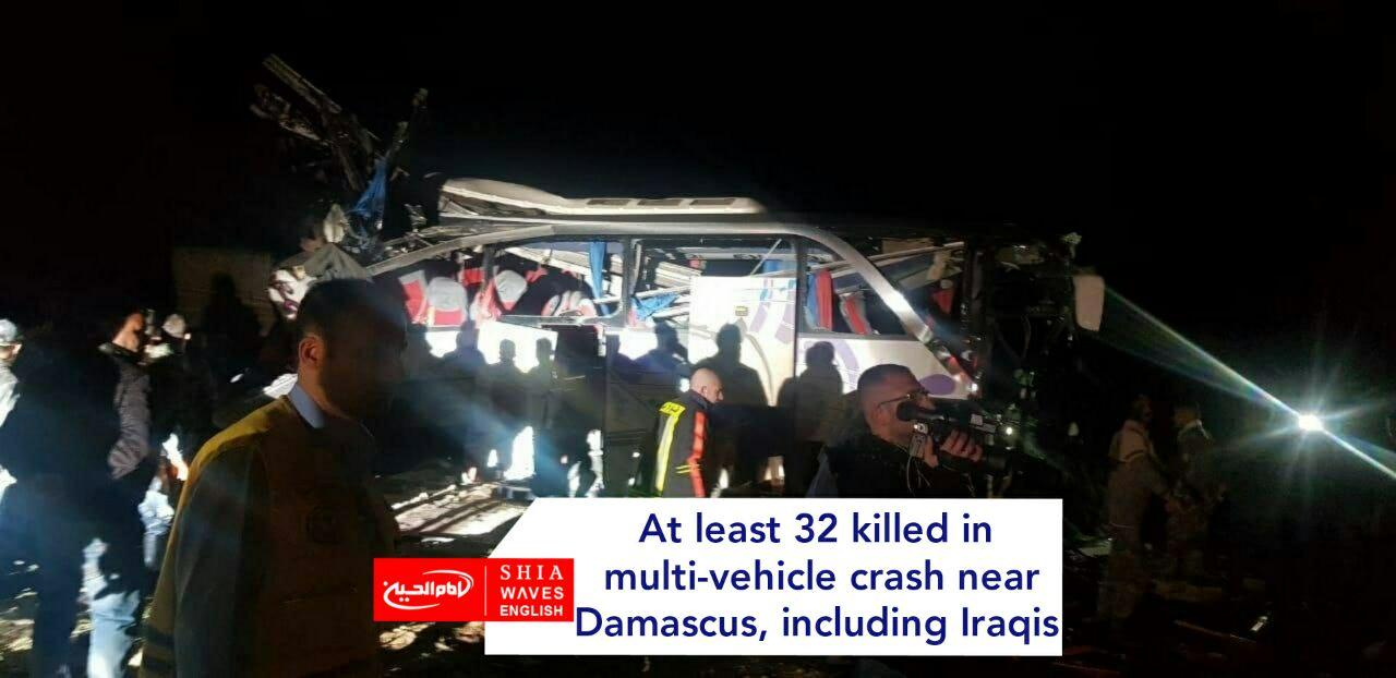 Photo of At least 32 killed in multi-vehicle crash near Damascus, including Iraqis