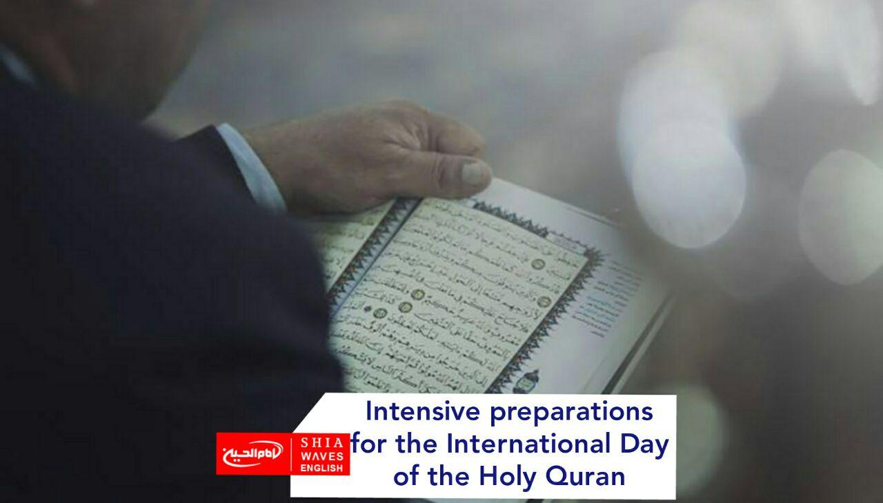 Photo of Intensive preparations for the International Day of the Holy Quran