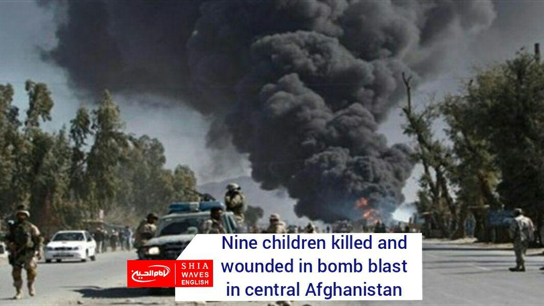 Photo of Nine children killed and wounded in bomb blast in central Afghanistan