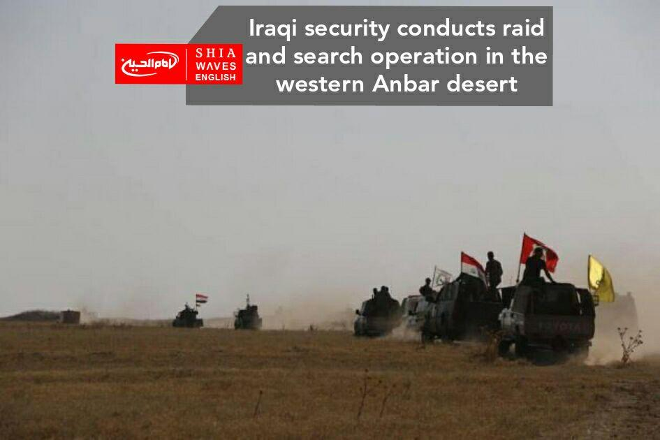 Photo of Iraqi security conducts raid and search operation in the western Anbar desert