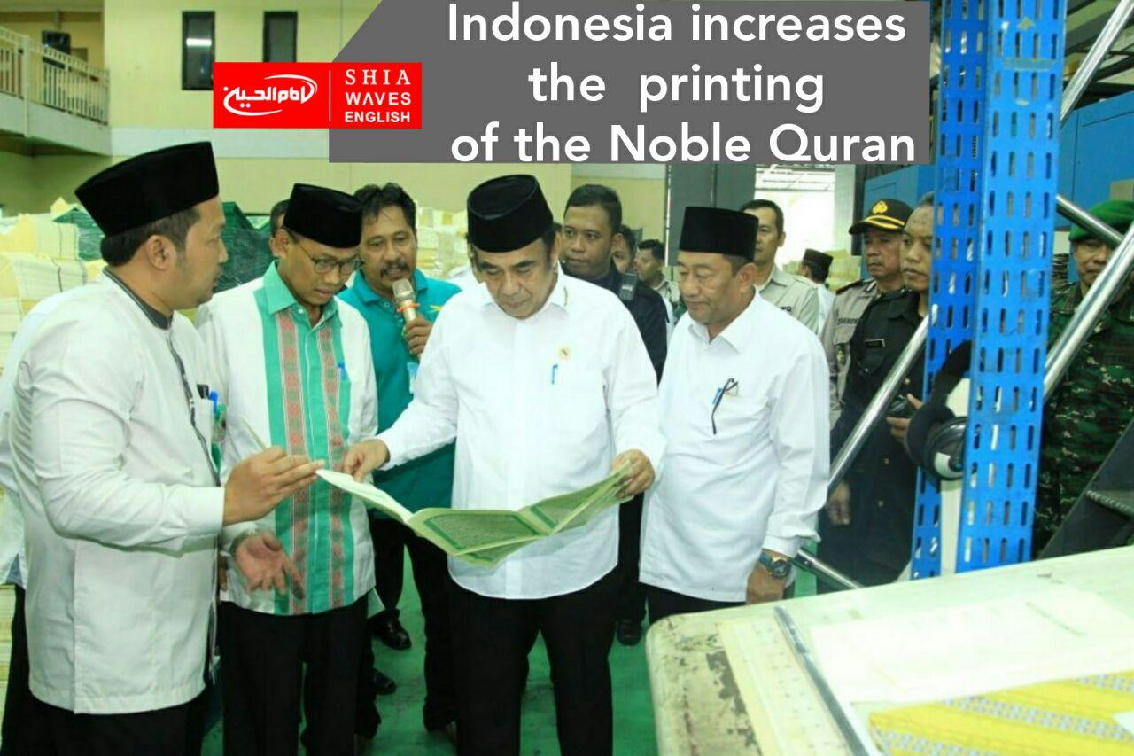 Photo of Indonesia increases the printing of the Noble Quran
