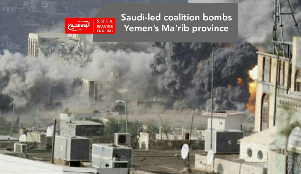 Photo of Saudi-led coalition bombs Yemen's Ma'rib province