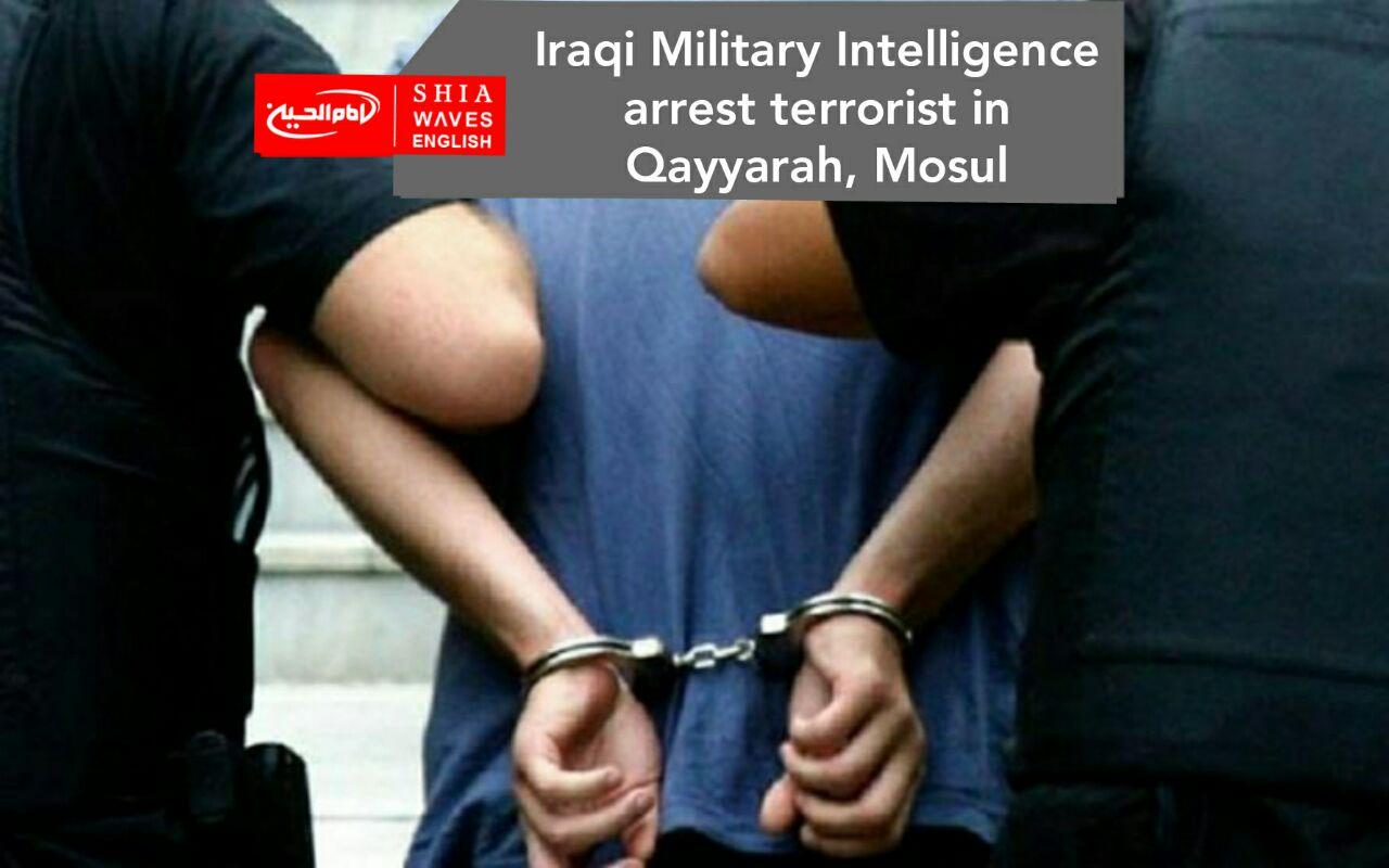 Photo of Iraqi Military Intelligence arrest terrorist in Qayyarah, Mosul