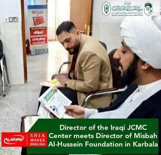 Photo of Director of the Iraqi JCMC Center meets Director of Misbah Al-Hussein Foundation in Karbala