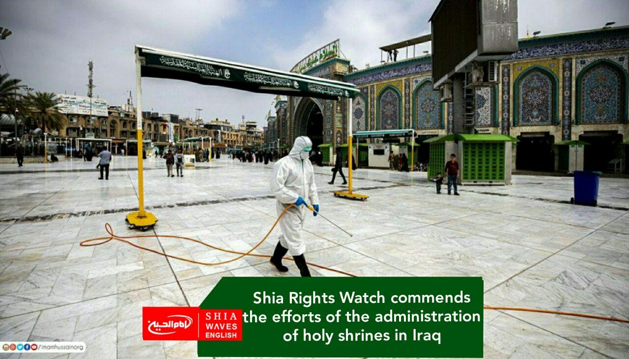 Photo of Shia Rights Watch commends the efforts of the administration of holy shrines in Iraq