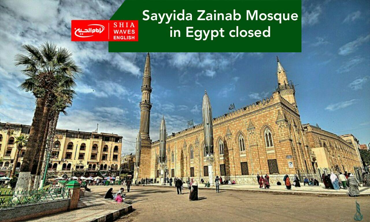 Photo of Sayyida Zainab Mosque in Egypt closed