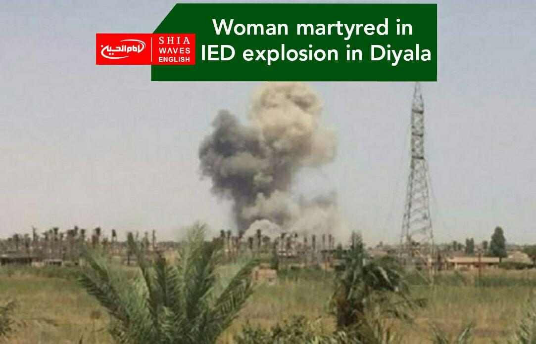 Photo of Woman martyred in IED explosion in Diyala