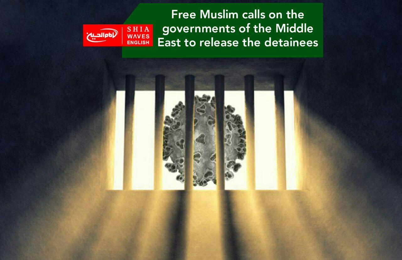 Photo of Free Muslim calls on the governments of the Middle East to release the detainees