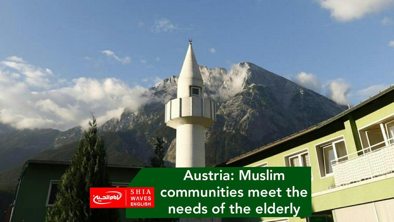 Photo of Austria: Muslim communities meet the needs of the elderly