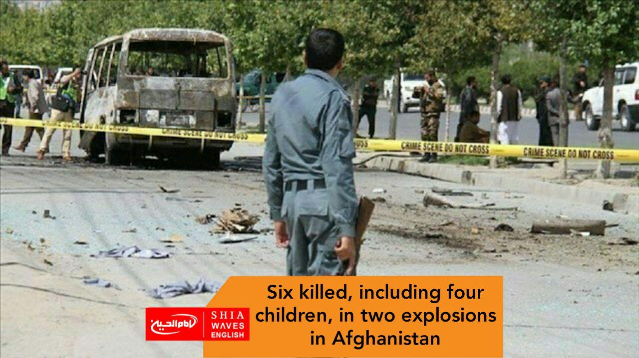 Photo of Six killed, including four children, in two explosions in Afghanistan