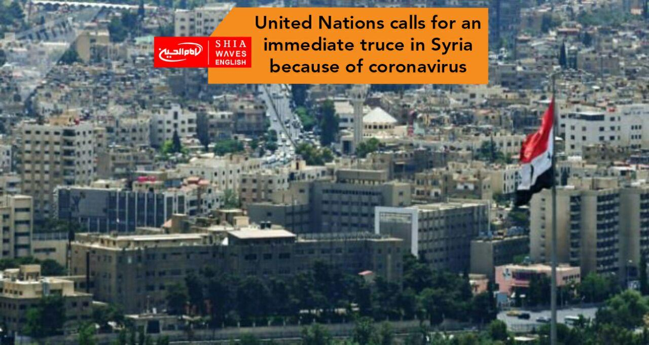 Photo of United Nations calls for an immediate truce in Syria because of coronavirus