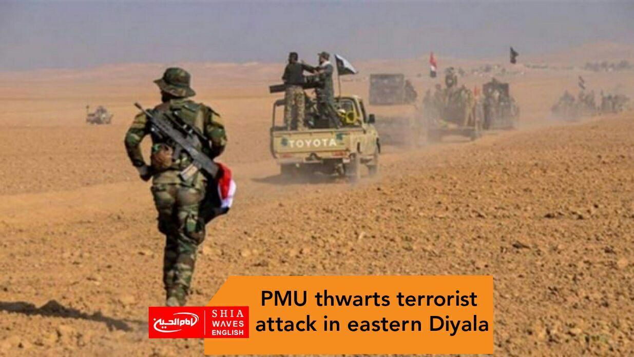 Photo of PMU thwarts terrorist attack in eastern Diyala