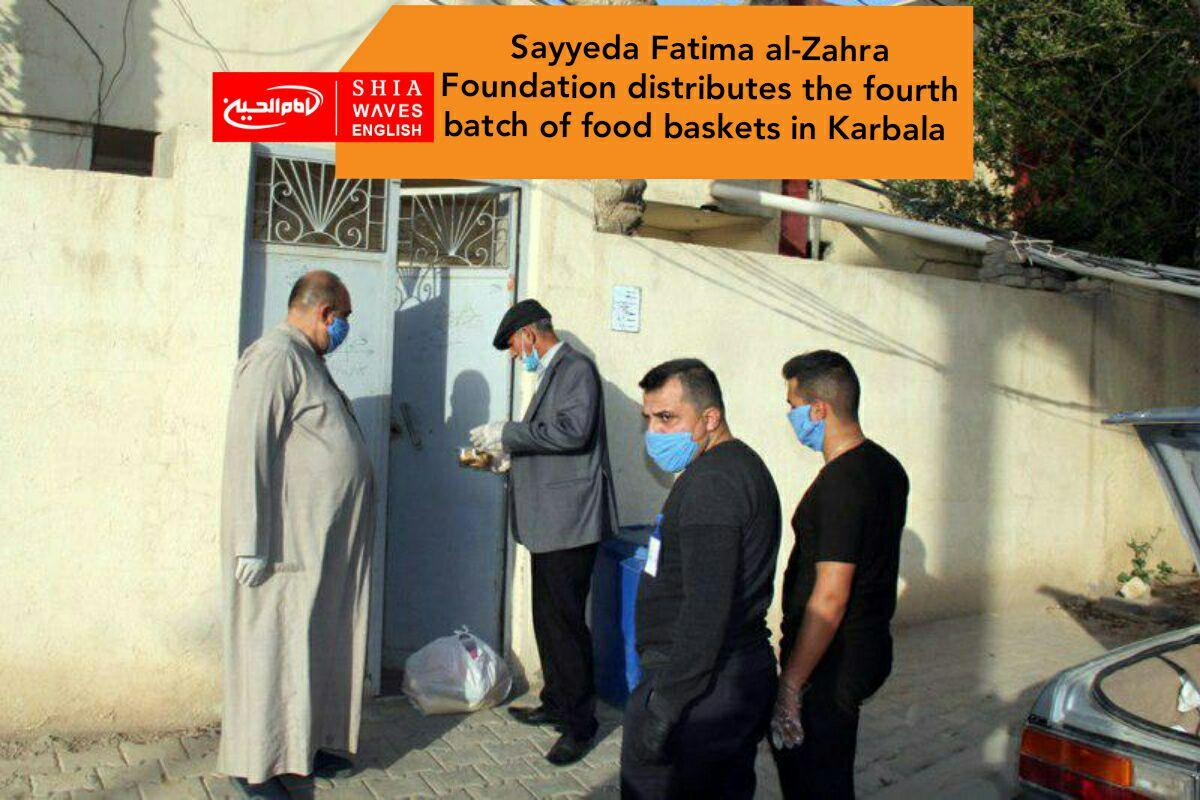 Photo of Sayyeda Fatima al-Zahra Foundation distributes the fourth batch of food baskets in Karbala