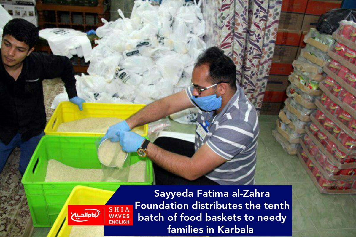 Photo of Sayyeda Fatima al-Zahra Foundation distributes the tenth batch of food baskets to needy families in Karbala