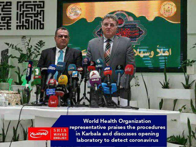 Photo of World Health Organization representative praises the procedures in Karbala and discusses opening laboratory to detect coronavirus