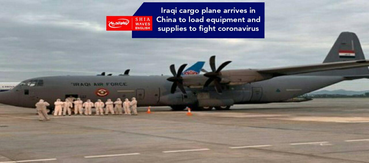 Photo of Iraqi cargo plane arrives in China to load equipment and supplies to fight coronavirus