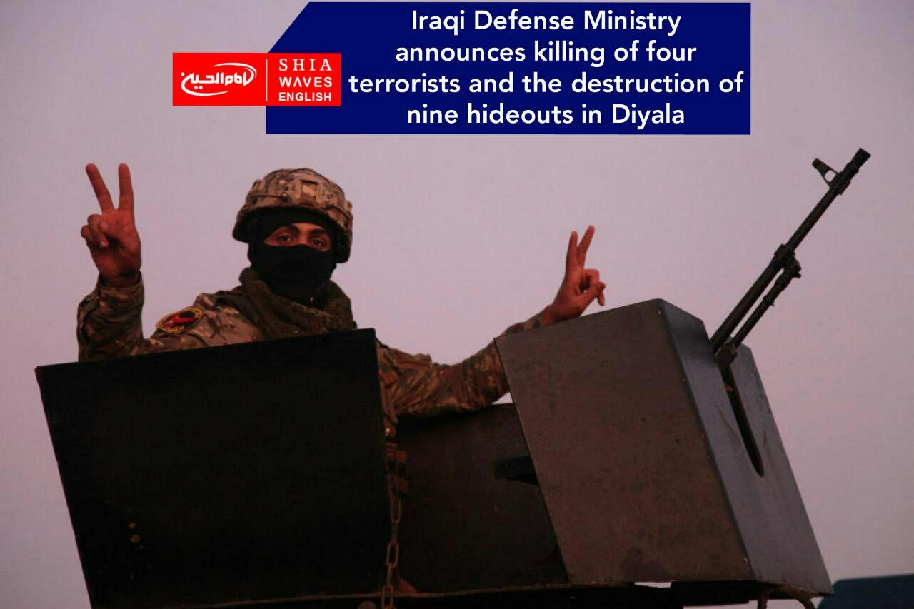 Photo of Iraqi Defense Ministry announces killing of four terrorists and the destruction of nine hideouts in Diyala