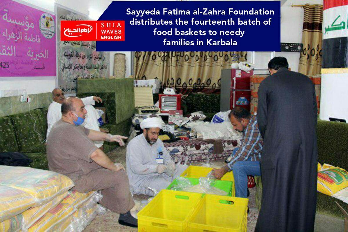 Photo of Sayyeda Fatima al-Zahra Foundation distributes the fourteenth batch of food baskets to needy families in Karbala